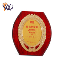Chinese Product OEM Designed Gold Foil Award With Wooden Plaque