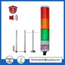 LTA-205J-3 Multi layer tower light Indicator light with sound