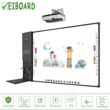 All-in-one 82'' Optical intelligent interactive smart classroom board