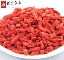 High Quality Lower price Dried Organic and Low agricultural residues Goji berry