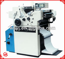 Mini offset printing machine price with numbering WIN155NP