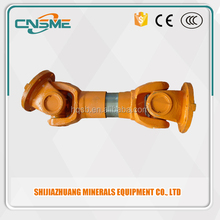 SWC100 universal joint cardan drive shaft