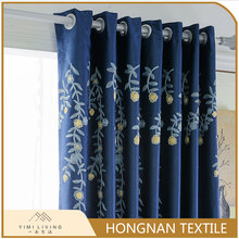 Hot selling oem chenille sunshade arabic curtains for home