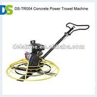 DS-TR004 Power Trowel Machine Blades