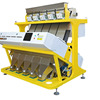 Rice Color Sorter Rice Sorting Machine