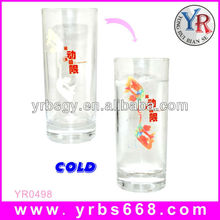 300ml Cold Color Changing Glass Mug with Custom Logo Cheap Price