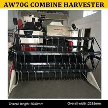 china golden manufacture supplier of AW70G combine harvester for sale