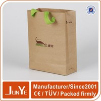 luxury brand brown paper party bags with handle