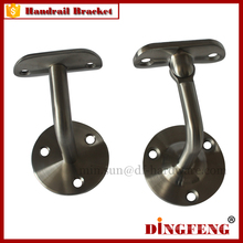 316 Stainless Steel Mirror Wall Mounted Adjustable Handrail Brackets