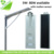 Hot sale Solar street light led all in one integrated easy installment charge outdoor garden with bulb panel Lithium Battery