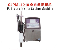 Full-Auto Ink-Jet Coding Machine CJPM-1210