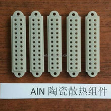 AlN Aluminum nitride industial ceramic heater parts