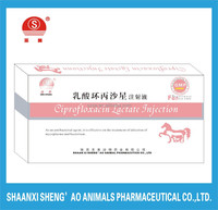 New Health care products Ciprofloxacin Lactate Injection for Veterinary Use/poultry feed