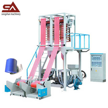 High quality rotary die head double-colour plastic pe film blowing machine