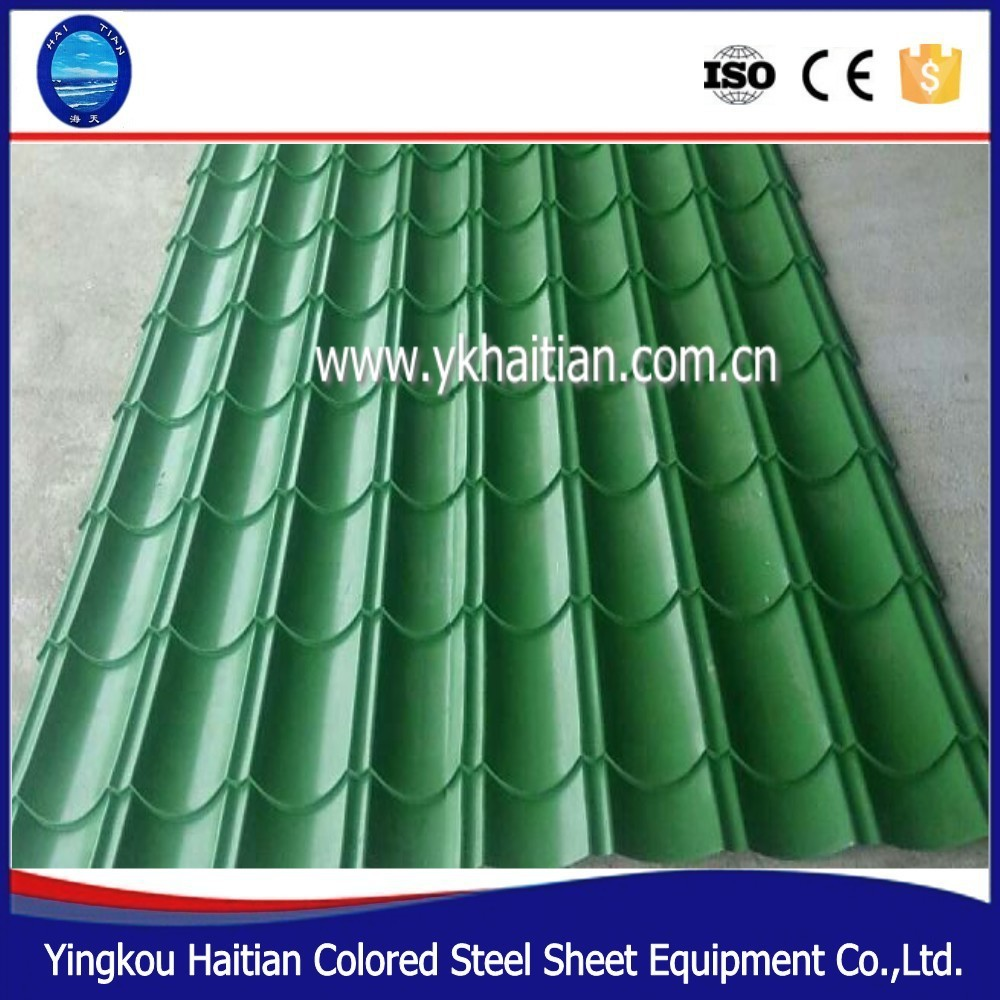 Cheap Roof Used Colored metal Tile,galvanized corrugated metal roofing tile, zinc roof sheet tile price