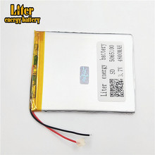 3.7V 4800mah 5065100 Lithium Polymer Li-Po Rechargeable <strong>Battery</strong>