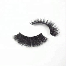 Wholesale own brand 3D Eyelashes Faux Mink Lashes