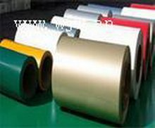RAL colors PVDF & PE aluminum coil for roofing sheet building panel