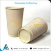 Biodegradable Disposable Coffee Paper Cups for Coffee Serving