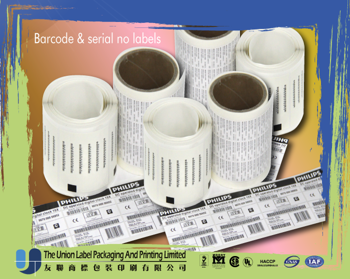 UPC CODE clothes barcode label in roll packaging