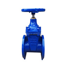 soft seat flanged gate valve
