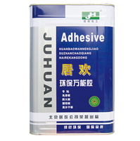 decoration wood contact adhesive construction glue