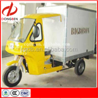 Dongben Three Wheel Motorcyles/Cargo Tricycle With Closed Box