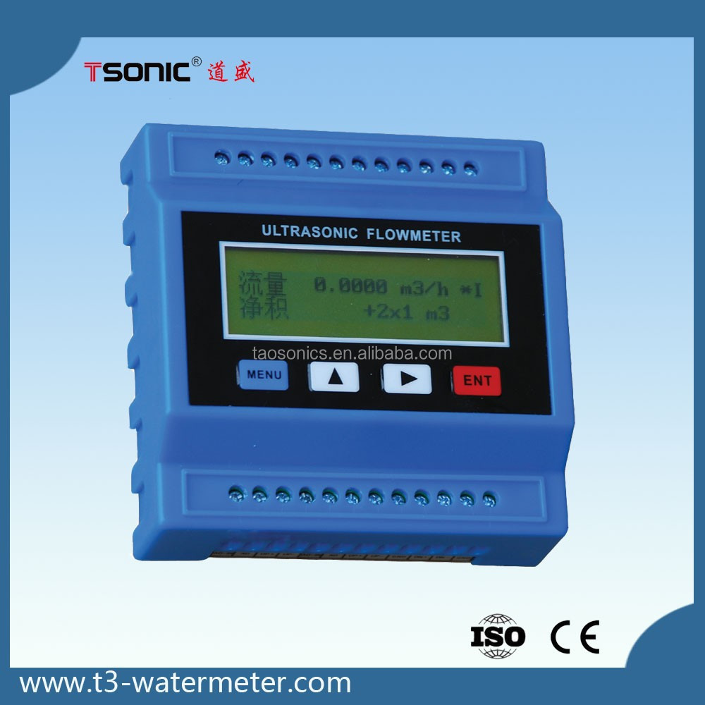 Good looks cheap module ultrasonic flow meter