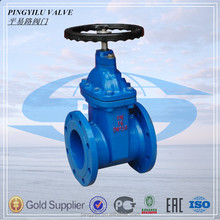high quality resilient seated water seal gate valve drawing