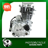 New Jingang 4 stroke CG200 zongshen 200cc engines for three wheel motorcycle