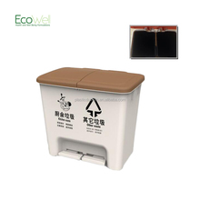 20L two barrels kitchen recycling bin stand with two pedal