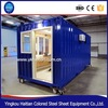 2016 pop hot sale modern light steel structure prefabricated container house