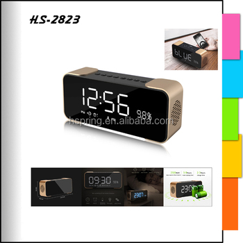 2016 new design multifunction snooze and alarm clock with FM radio bluetooth speaker