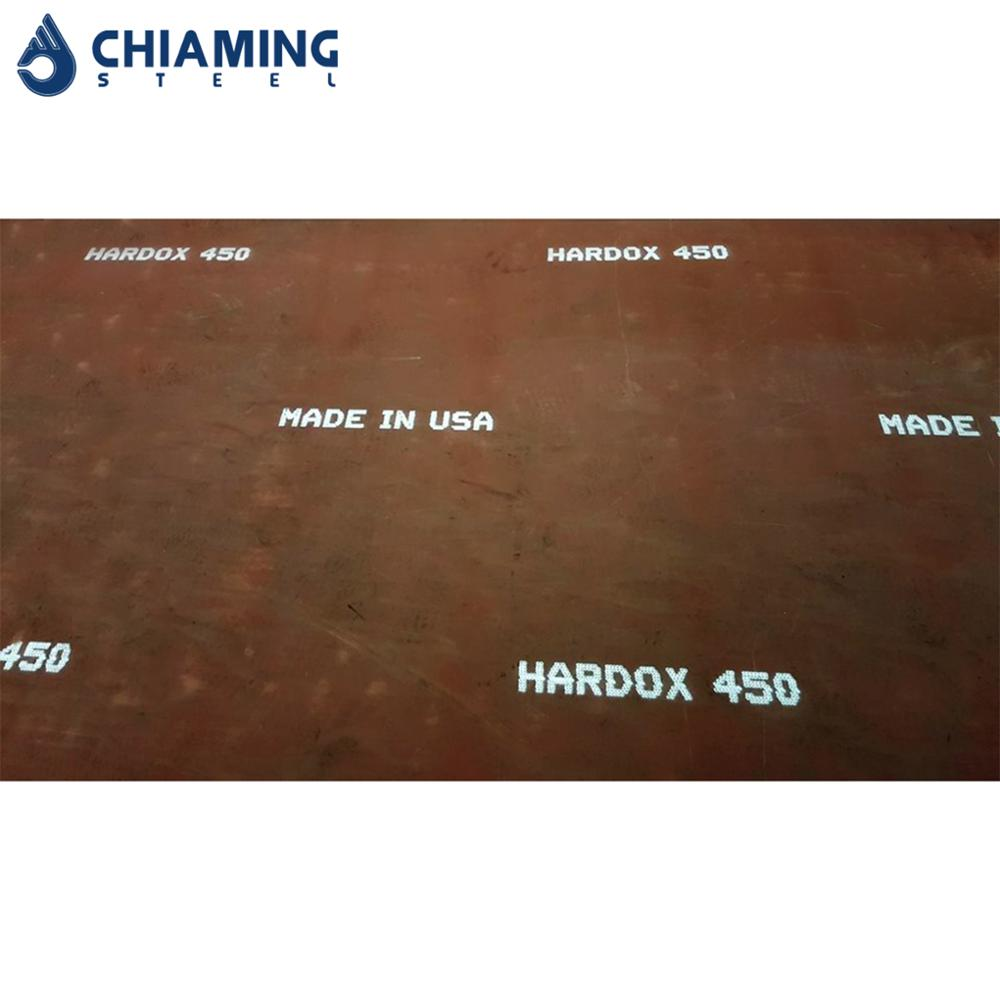 Steel Carbon Plate Steel Carbon Plate Suppliers And Manufacturers