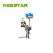 new Keestar 81300A1HL double needle fibc bulk bag sewing machine