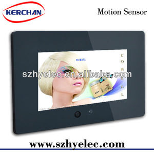 7inch motion sensor usb digital video player greeting cards