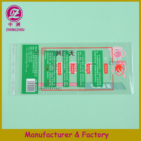 Design your own factory price custom printed resealable opp plastic bag
