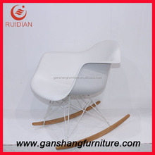 Comfortable bright colored plastic rocking chair wholesale