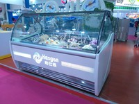 1050 mm*1140 mm*1420 mm gelato casegelato cases (CE Approved) commercial display refrigerator curved glass top freezer island fr