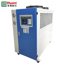 Stand Up r134a water chiller cw-3000 Sold On Alibaba