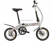14inch Folding Road Bike Brake Foldable Bicycle New design 12.5kg