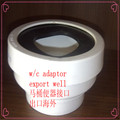 Wholesale factory manufacture Top quality PVC Drainage fittings WC Adaptor export to Africa well