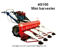 energy saving mini grass harvester 4G100