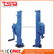 Track trolley hand tools hoisting machines factory price mechanical jack