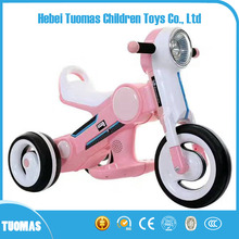 3 wheels electric tricycle car cheap kids mini motorcycle with rechargeable battery