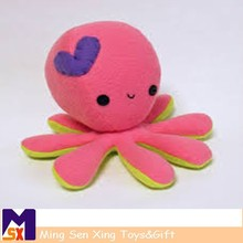 New product 2015 pp cotton emoji pillow octopus plush toy
