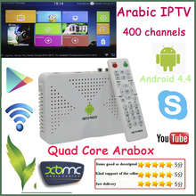 Arabic IPTV Channels BOX with Arabic TV channels Arabic TV Online Make your watch Arabic TV Channel all over the world