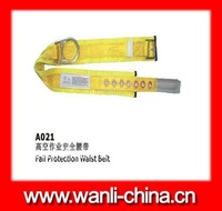A021 Fall protection waist belt