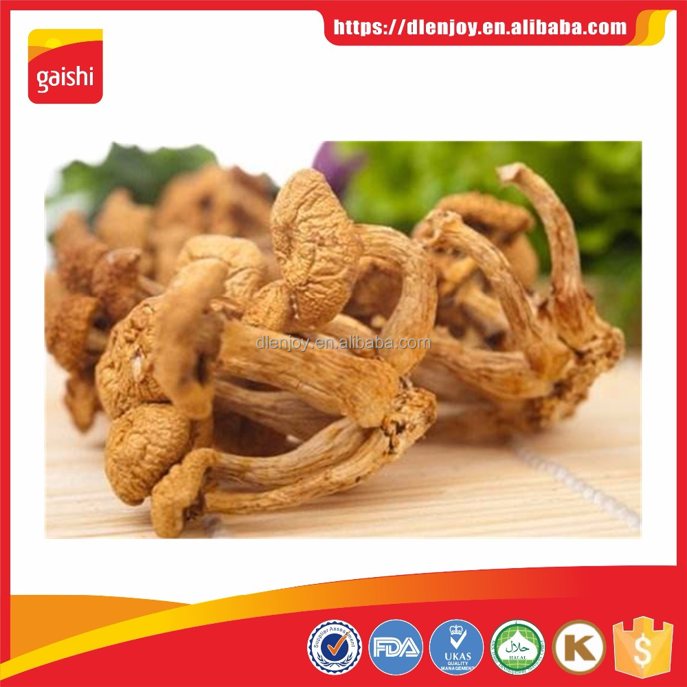 supply dried pholiota nameko mushroom from factory