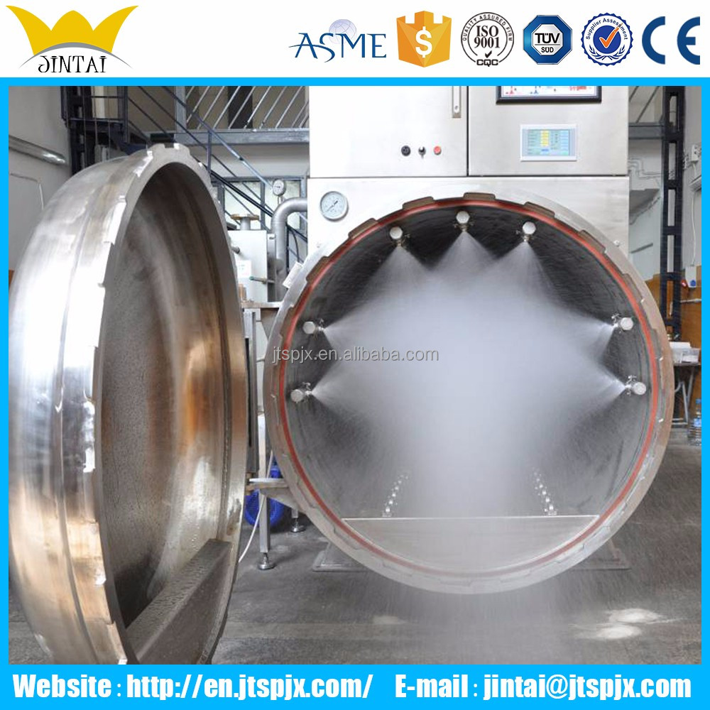 Fish larvae sterilization kettle series machine